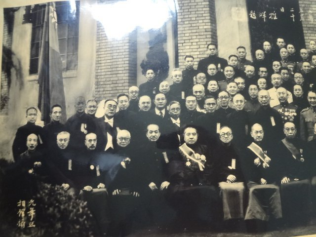 1948 Presidential Election of Republic of China - 2