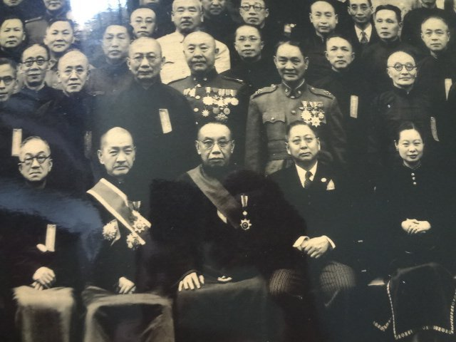 1948 Presidential Election of Republic of China - 4