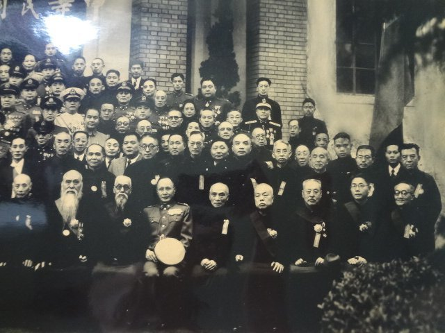 1948 Presidential Election of Republic of China - 5