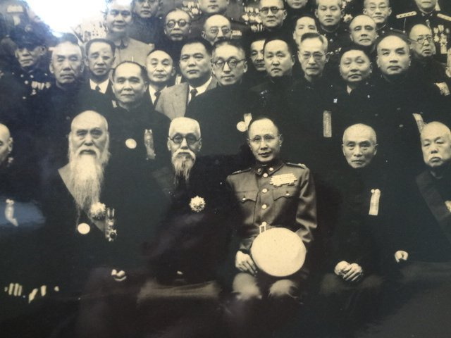 1948 Presidential Election of Republic of China - 6