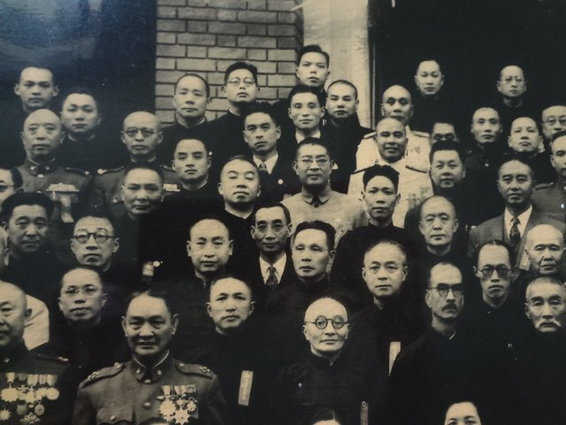 1948 Presidential Election of Republic of China - 7