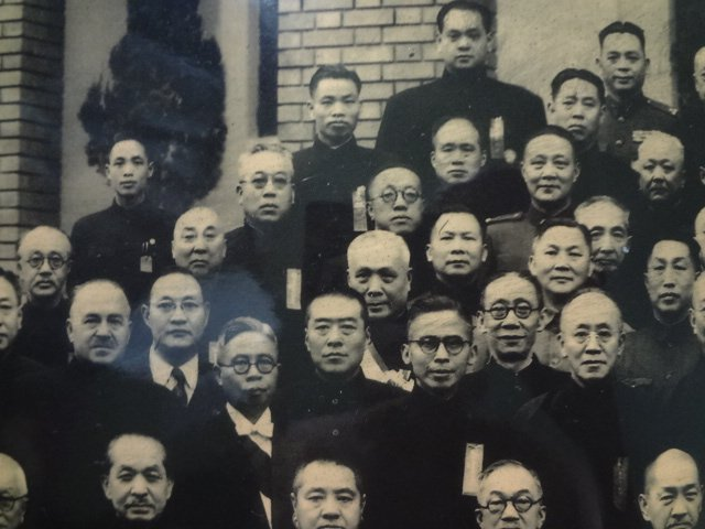 1948 Presidential Election of Republic of China - 9