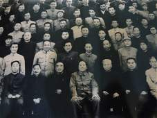 1963 Photograph of Chairman Mao,Zhou An-li and Generals