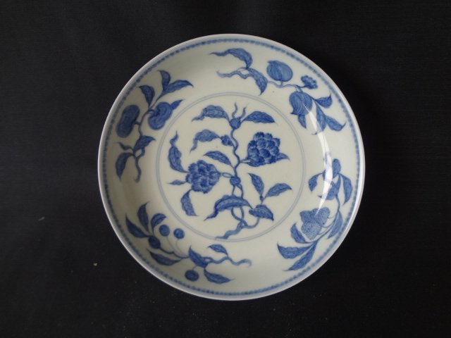 Ming Dynasty Chenghua Period Plate with Four Fruits