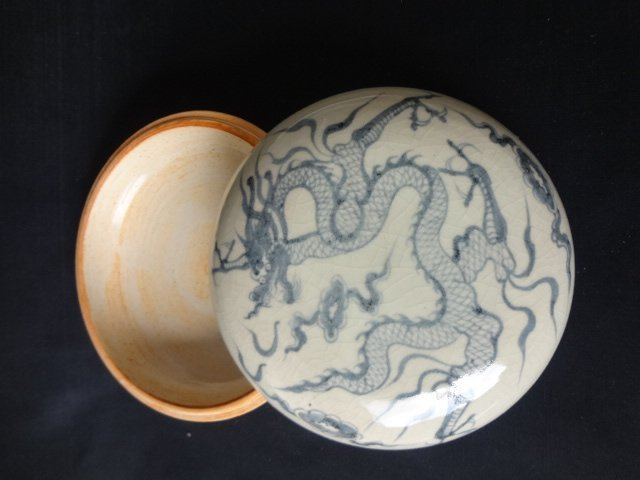 Ming Dynasty Circular Box with Dragon Amidst Clouds
