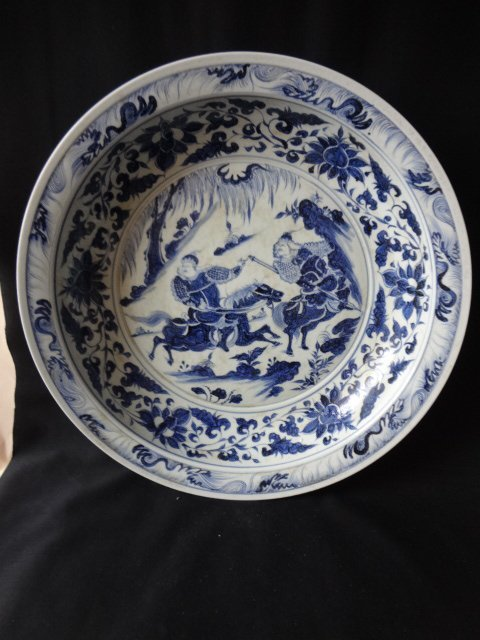 Large Yuan Dynasty Underglaze Blue Figure Charger
