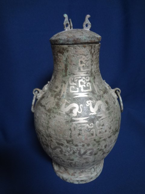Han Dynasty Bronze Vessel with Silver Inlay and Ring