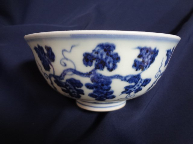 Ming Dynasty Xuande Period Palace Bowl with Fruits