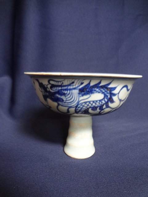 Very Rare Yuan Dynasty Stemcup with Chinese Calligraphy