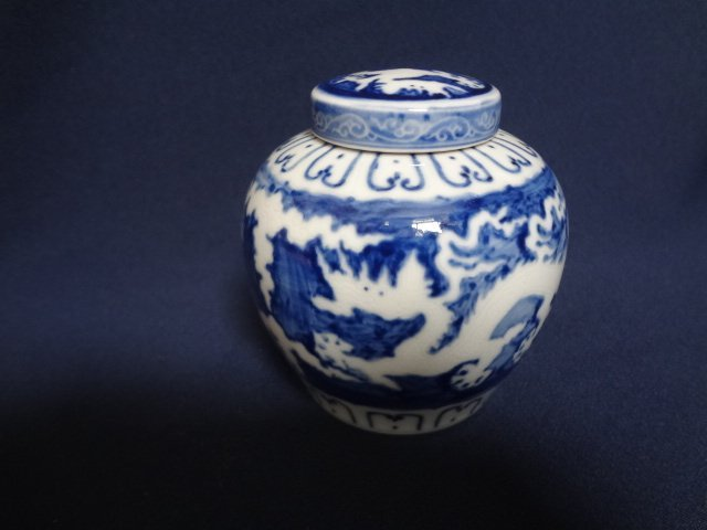 Ming Dynasty Guan with Blue Ground and  White Dragon