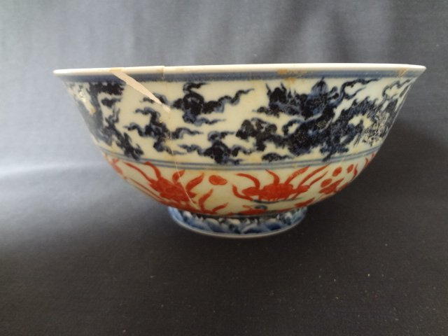 Ming Dynasty Palace Bowl (with Authenticity Cert.)