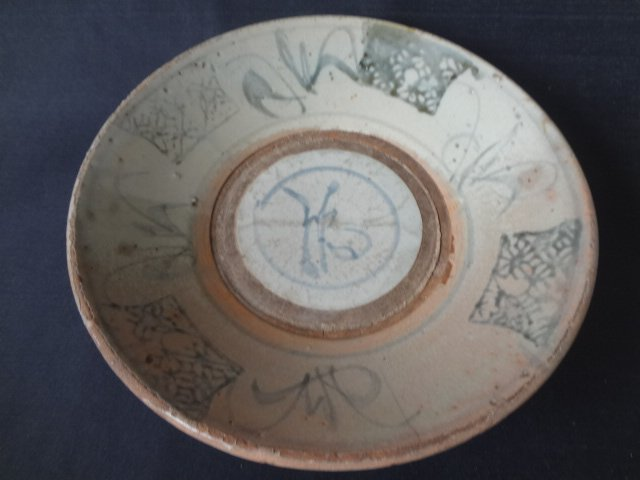 Qing Dynasty Underglaze Blue Bowl with Chinese