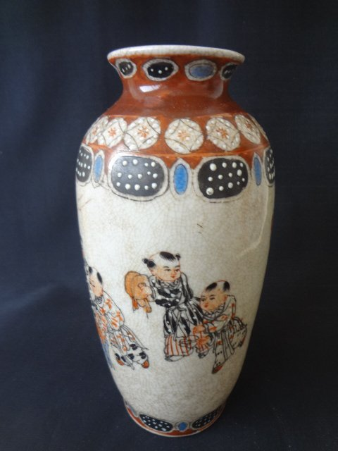 Republic Period Enamel Vase with Natural Crackles