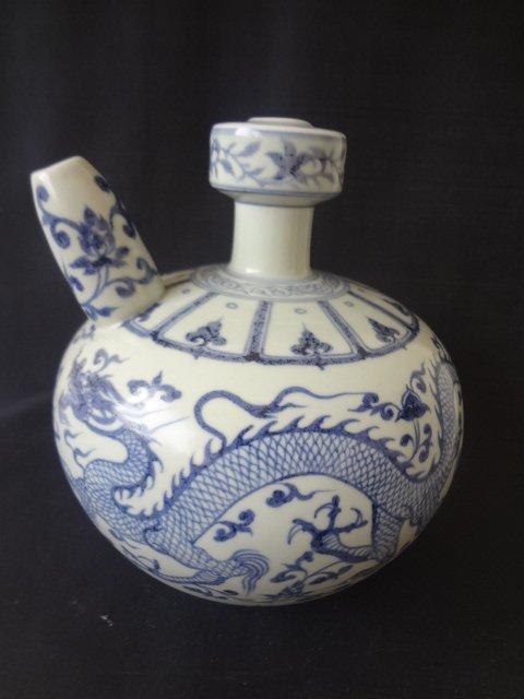 Ming Dynasty Kendi with Dragon Motif