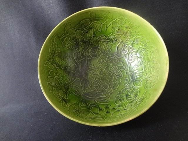 Song Dynasty Ding-yao Green Bowl with Flowers