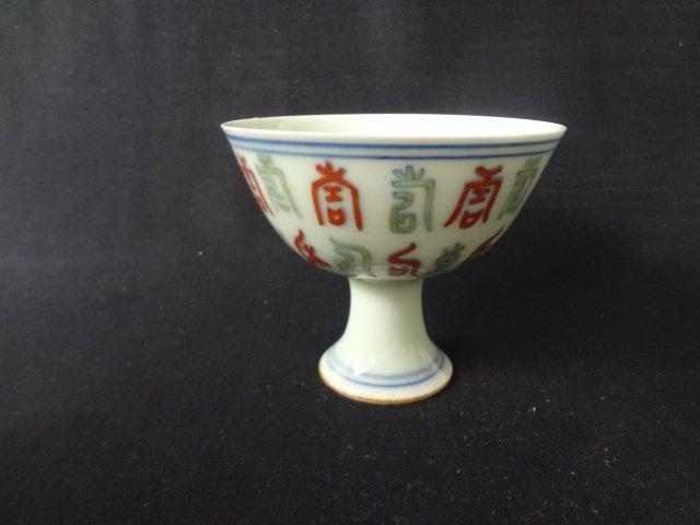 Ming Dynasty Chenghua Period Daucai Stemcup