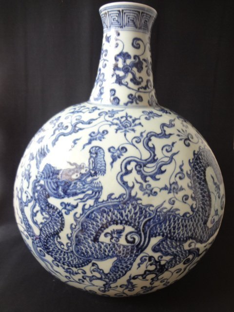 $8 Large Ming Dynasty Dragon Moonflask