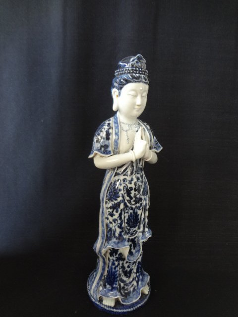 $8 Important Ming Dynasty Xuande Period Guanyin