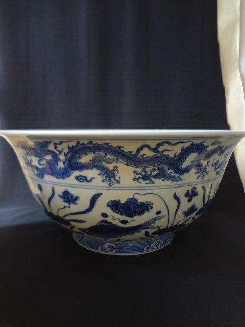 $8 Large Ming Dynasty Fruit Punch Bowl