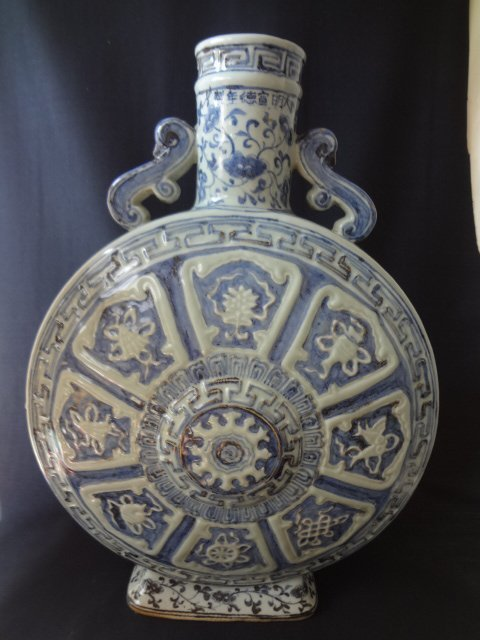 $8 Large Ming Dynasty Xuande Period Moonflask