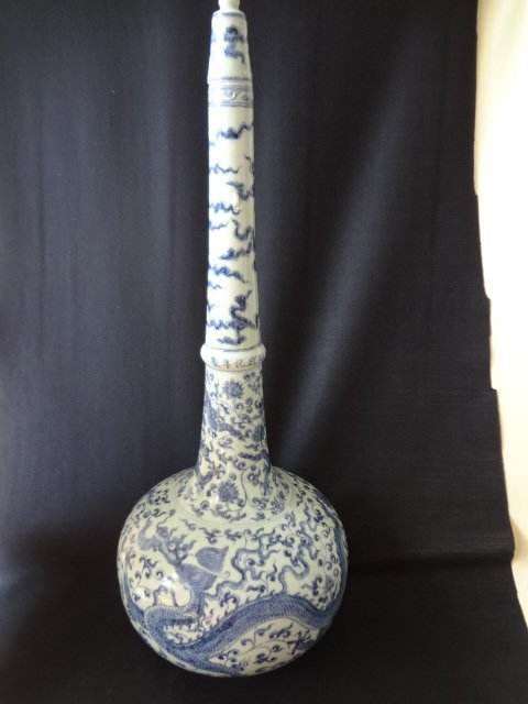 $8 Ming Dynasty Chenghua Long Neck Wine Vessel