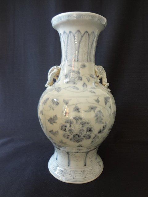 $8 Ming Dynasty Hungwu Period Vase