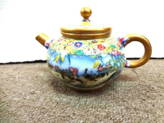$8 Qing Dynasty Teapot with Gilt & Enamel Painting