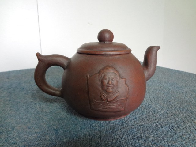 Zisha Teapot with Mao Figure Made in 1965