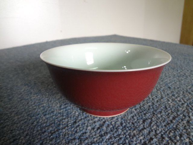 Qing Dynasty Imperial Kitchen Red Bowl