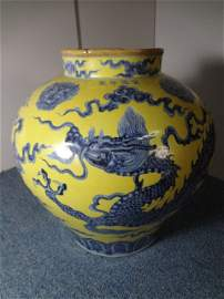 Genuine Imperial Ming Dynasty Yellow Guan with Dragon