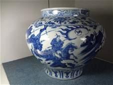 Important Yuan Dynasty Underglaze Blue Guan