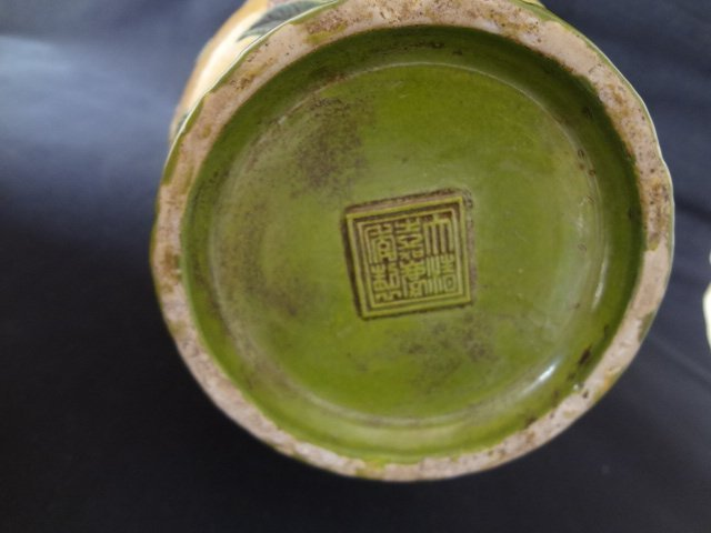 Rare Qing Dynasty Jiaqing Period Pomegranate  Vase - 8