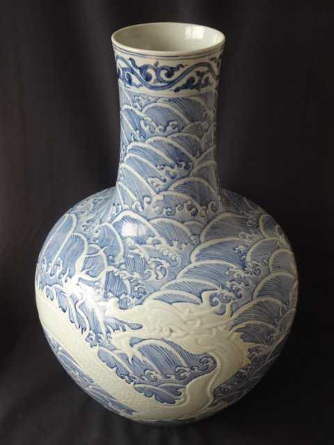 Rare Ming Dynasty Yongle Period Ball Shape Dragon Vase