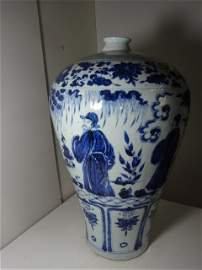 National Treasure: Very Important Yuan Dynasty Meiping