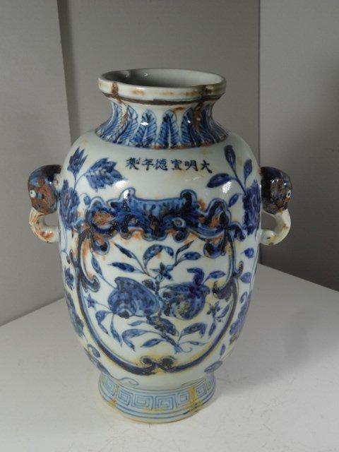 Elegant Ming Dynasty Elephant Trunk Handles Vase
