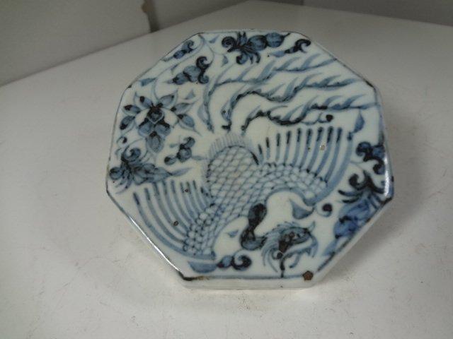 Ming Dynasty Hongwu Period Phoenix Paper Weight