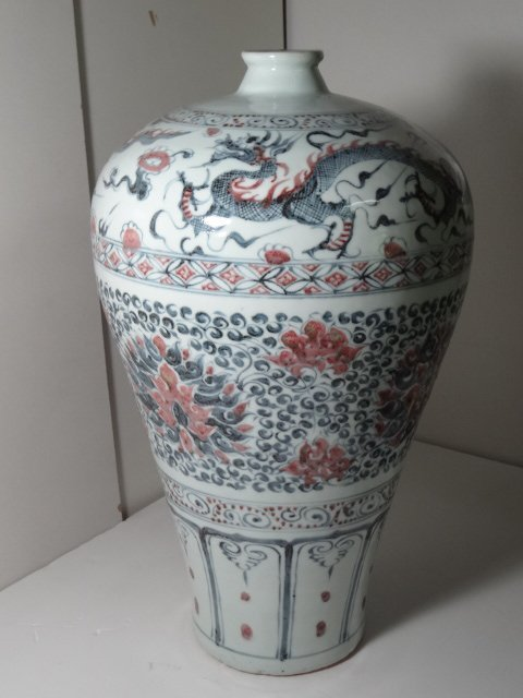 Extreme Rare Ming Dynasty Jianwen Period Meiping