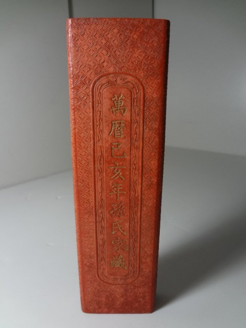 Ming Dynasty Wanli Period Red Ink Block with