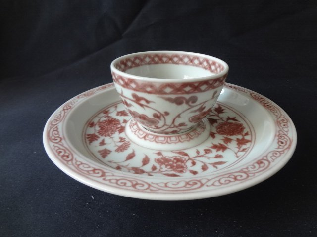 Elegant Ming Dynasty Yongle Period Tea Cup & Plate Set