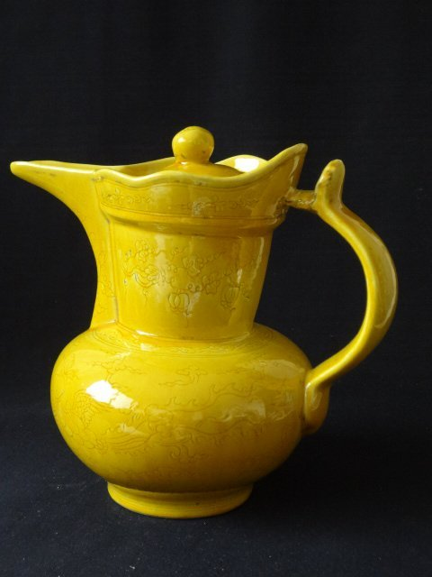 Rare Ming Dynasty Hongzhi Period Imperial Yellow Ewer