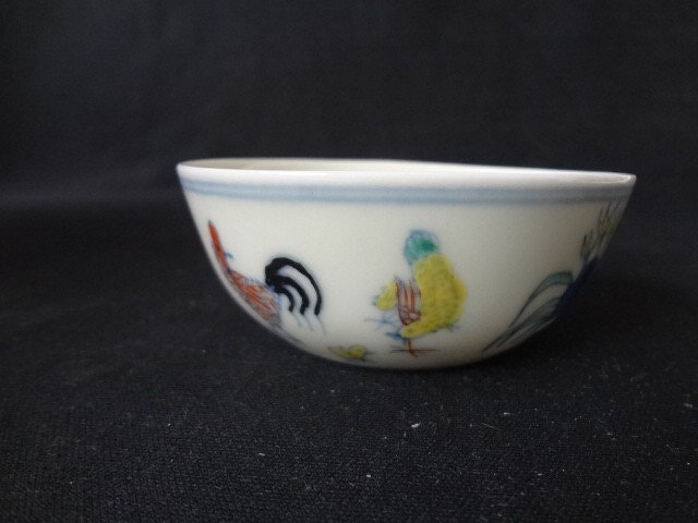 Exquisite Ming Dynasty Daucai Chicken Cup