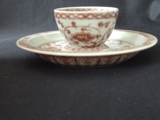 Rare Ming Dynasty Xuande Period Tea Cup & Plate Set
