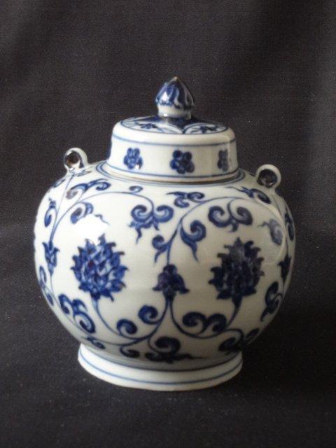 Xuande Period Double Loop Lidded Floral Jar