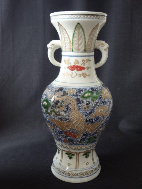 Very Rare Yuan Dynasty Silver Phoenix Vase with Doucai
