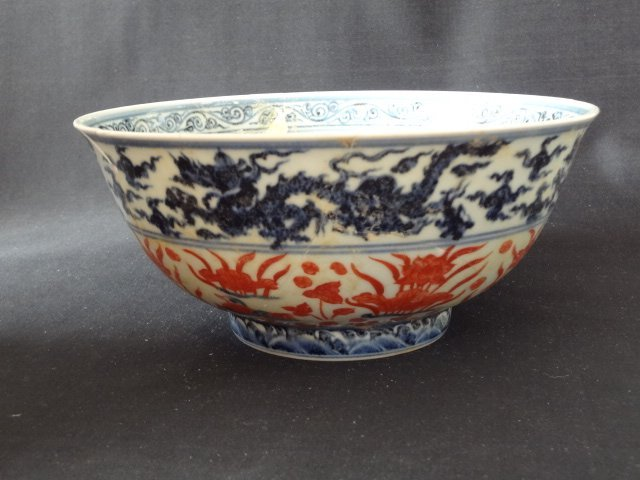 Important Excarvated Ming Dynasty Xuande Dragon Bowl