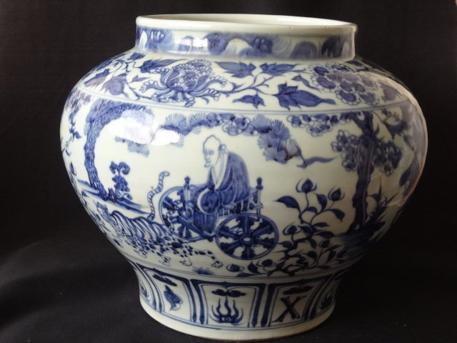Famous & Important Yuan Dynasty Guan with Drama Story
