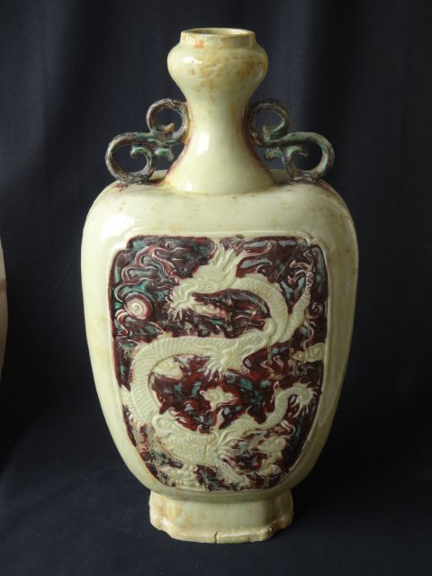 Rare Yuan Dynasty Dragon and Phoenix Binhu