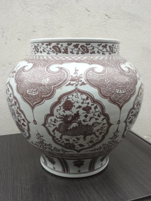 Rare Ming Dynasty Large Underglaze-red Fish Pot