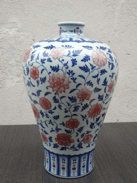 Elegant Qing Dynasty Qianlong Period Meiping