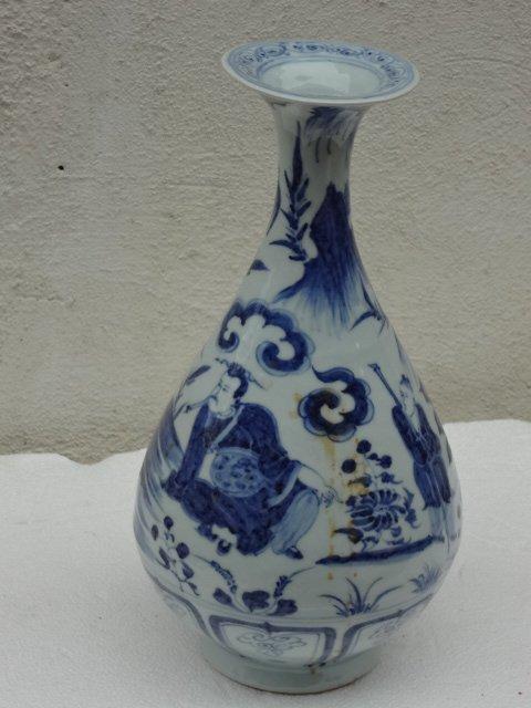 Rare Yuan Dynasty Yuhuchun Vase with Figure